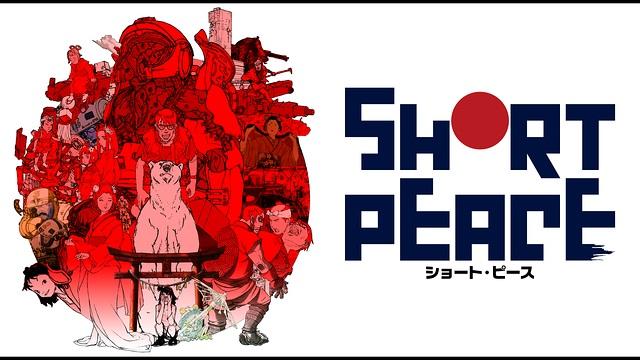 SHORT PEACE 『九十九』