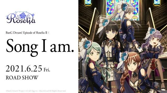 劇場版「BanG Dream! Episode of Roselia」Ⅱ:Song I am.