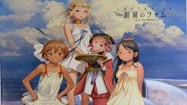 LAST EXILE 銀翼のファム Over The Wishes