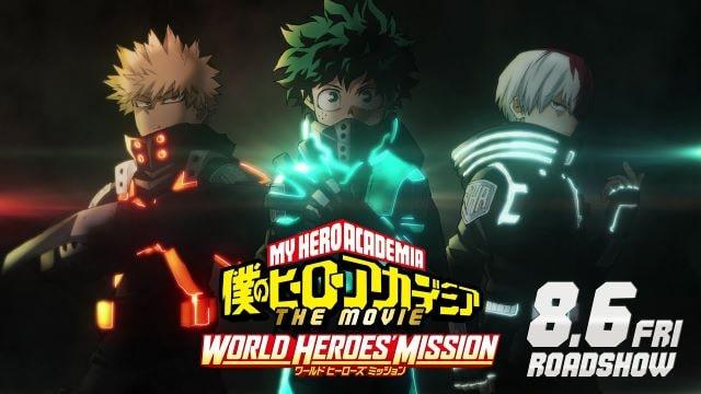 僕のヒーローアカデミア THE MOVIE ワールド ヒーローズ ミッション